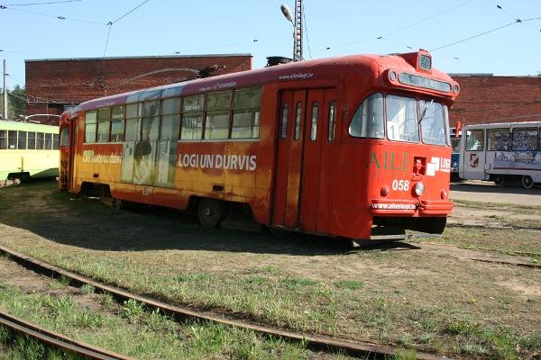 http://www.bolshakov.lv/blog/daugavpils/26.jpg